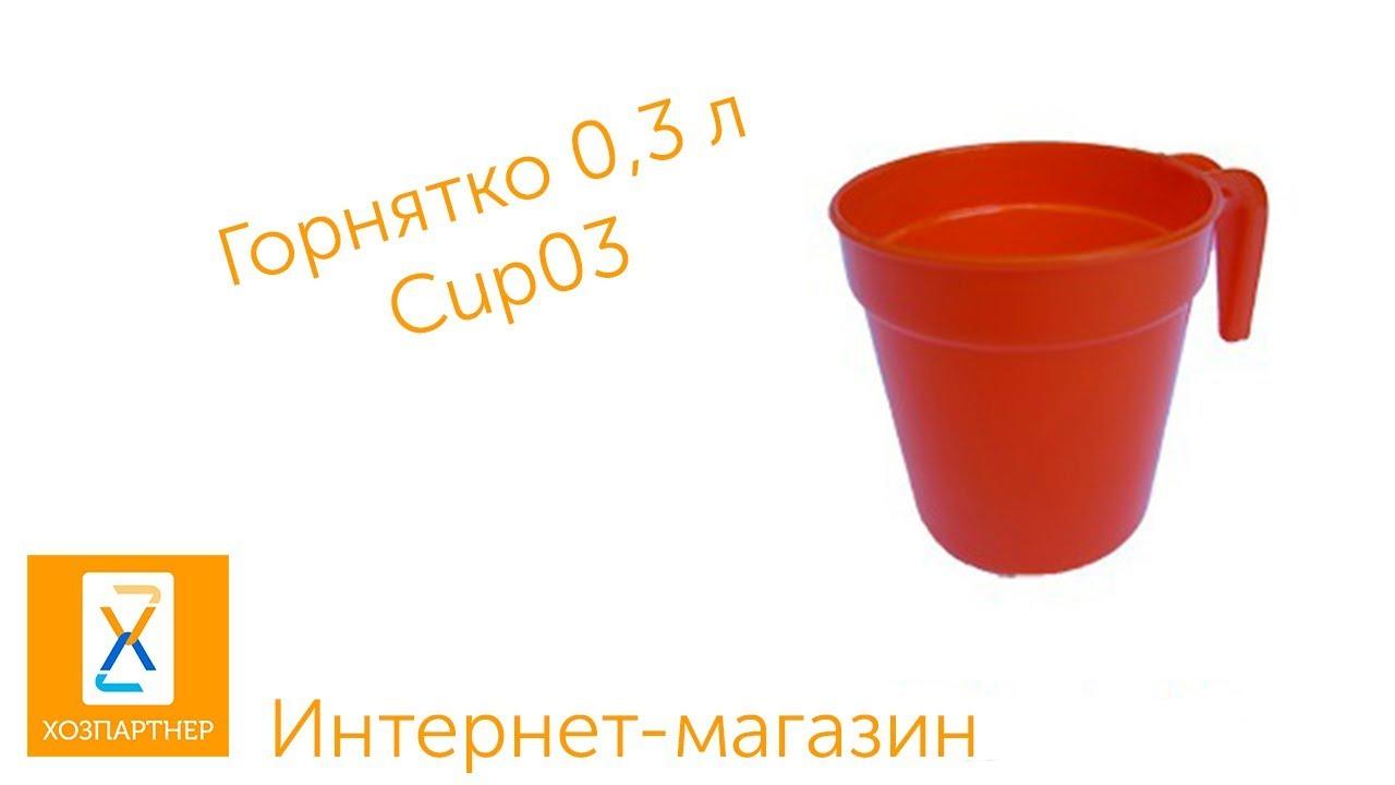 Свяжитесь с нами контакты jokey в москве!. Наша компания занимается производством и поставкой пластиковой тары и ведер для различных целей!