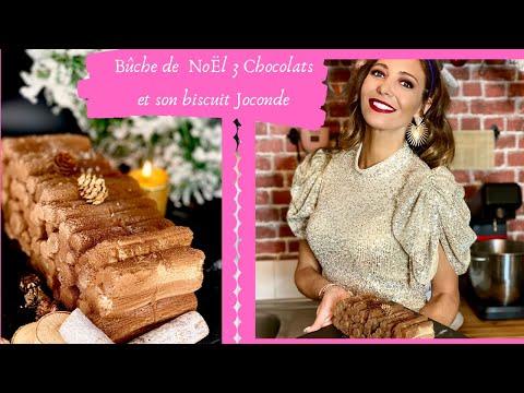 bÛche-de-noËl-3-chocolats,-son-biscuit-joconde-et-son-croustillant-pralinÉ.