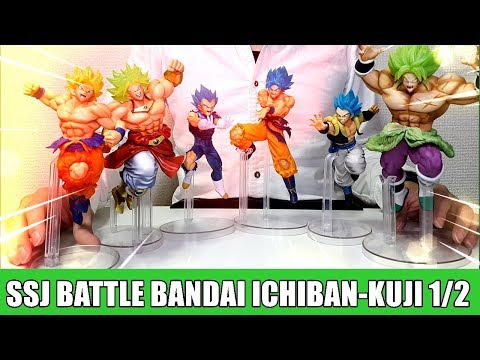 Banpresto Dragonball Ichiban kuji Saiyan Super Battle Broly Full Power A Prize