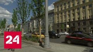 Стоило потерпеть: москвичи оценили реконструкцию - Россия 24