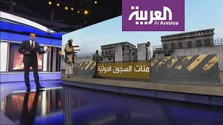 السجون الحوثية بالمئات