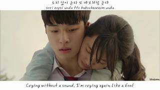 [FMV] Yang Yoseop (양요섭) - Cries Without Sound [Han|Rom|Eng] (Come and Hug Me OST Part 1) - Stafaband