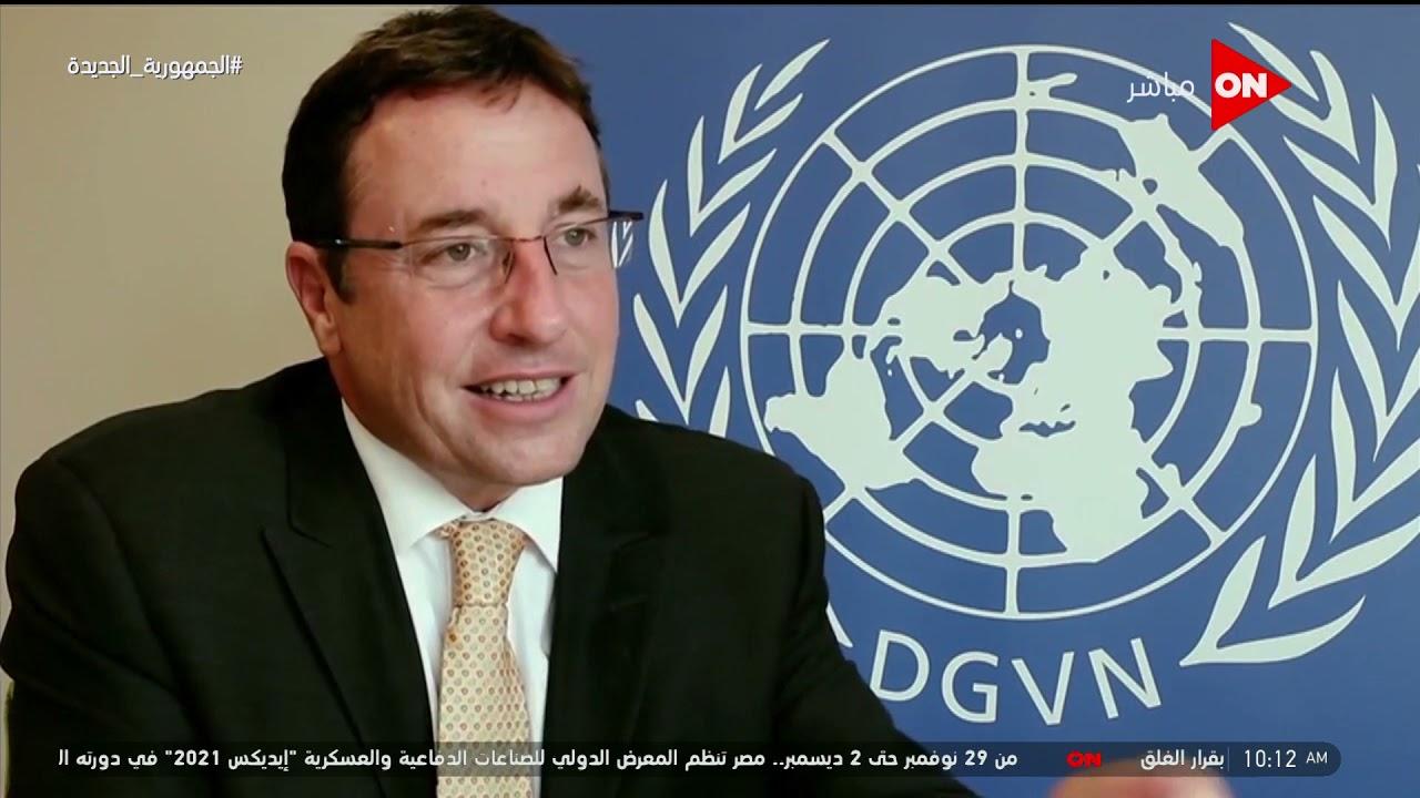 تعرف على السيد -آخيم شتاينر- مدير برنامج الامم المتحدة الانمائي  - 11:54-2021 / 9 / 14