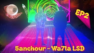 5anchour Wa7la LSD Ep 2 - Visuel 3aty   (Music by TORA)