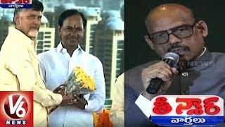 TRS Should Support AP In Special Status Row, Says TG Venkatesh   Teenmaar News