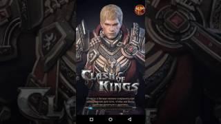 Clash of kings секреты (ВЕЛИКИЙ ПОХОД - КЛАССНАЯ ВОЙНА ПРОТИВ 77 КОРОЛЕВСТВА !!! )