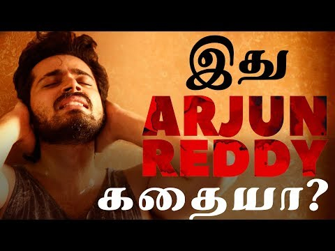 Ispade Rajavum Idhaya Raniyum | இது ஒரு முரட்டு காதல் கதை ! | Director Ranjit Jeyakodi Interview