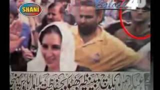 salam salam salam shaheed rehman tara ra salaam Salaam | sardar Rehman baloch |