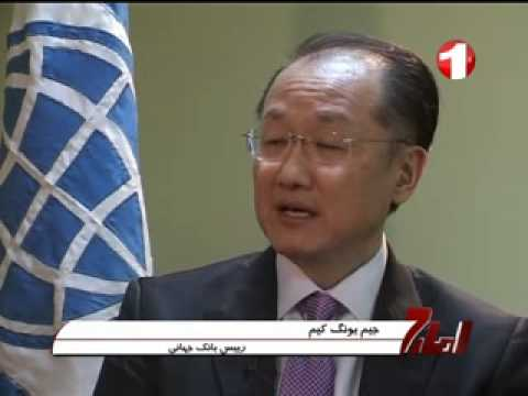 AMAJ - 1TV Special interview with president of world bank Jim Yong Kim - 16 03 2013