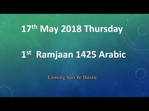 When is ramadan 2018