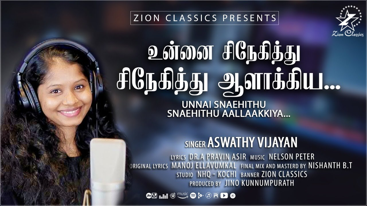 Unnai Snaehithu Snaehithu | Aswathy Vijayan | New Tamil Christian Devotional Song 2020