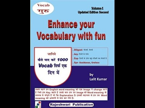 IMPROVE YOUR VOCABULARY(HINDI) | 30 NEW WORDS IN 30 MINUTES| ROOT METHOD|MNEMONICS
