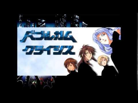 "Bubblegum Crisis Tokyo 2040 - ""Bukkirabou na Ai ni Oberatai"" (Karaoke Version)"