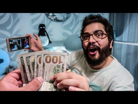 دخلت  بيت علي المرجاني في تركيا وأخذ مني 400 دولار!!!!