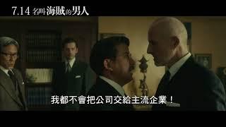 山崎貴Yamazaki TAKASHI 日本Japan   2016   DCP   彩色Color   145 min...