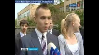 Вести-Хабаровск. Второй обязательный(, 2012-06-08T01:24:14.000Z)