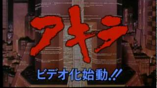 Original Japanese Television trailer for the motion picture animati...