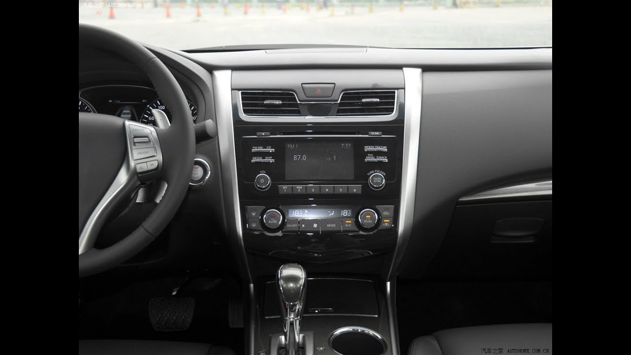 Yzg for 2013 2015 nissan altima teana car dvd player gps navigation dash stereo radio system youtube