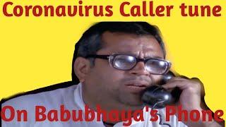 Gambar cover Coronavirus caller tune on Babubhaiya's phone | Coronavirus comedy scene