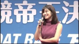 人気グラビアアイドル橘花凛トークショー②はコチラ↓↓ https://youtu.be/...