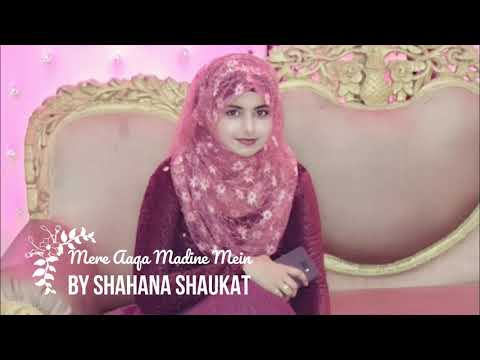 MERE AAQA MADINE MEIN NAAT BY SHAHANA SHAUKAT SHAIKH