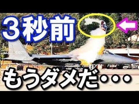 【緊急】日本が韓国の最新型戦闘機にガチギレ! F-15K「無駄に画期的!でも修理できない!!」意味不明な驚愕の真相とは?『海外の反応』 ! ! !