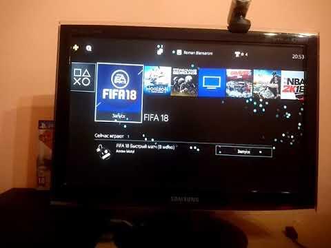 Бесплатные игры на PS4