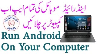 How to run android apps or games on pc Urdu/Hindi Tutorial