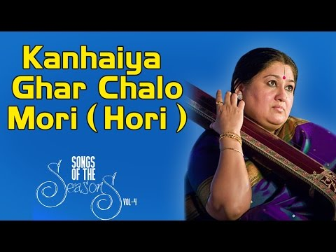 Kanhaiya Ghar Chalo Mori ( Hori ) | Shubha Mudgal | ( Album: Songs Of The Seasons Vol 4 )