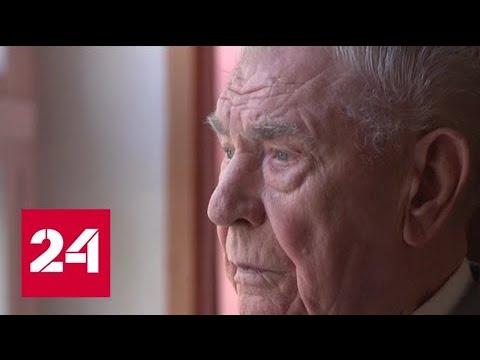 Последний маршал Советского Союза. Документальный фильм - Россия 24