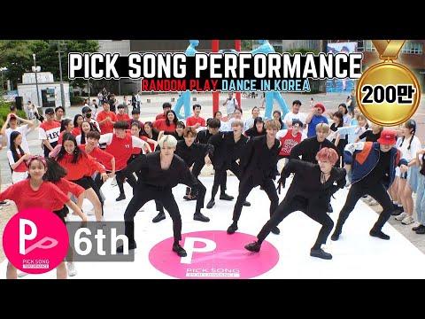 KPOP Random Play Dance in Korea &39;ATEEZ&39; 참여 6th PICK SONG PERFORMANCE 랜덤플레이댄스 제6회 픽송퍼포먼스