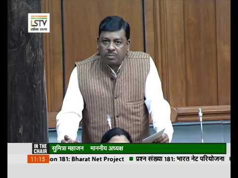 Mriganka Mahato asks a supplementary question in Lok Sabha on Bharat Net Project