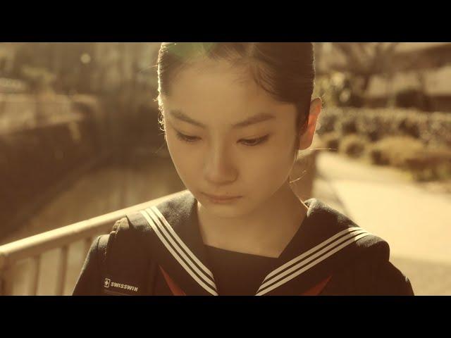 【Official】Uru 『ファーストラヴ』 映画「ファーストラヴ」主題歌