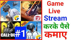 pubg live stream se paise kaise kamaye || game live to earn money || live stream earn money