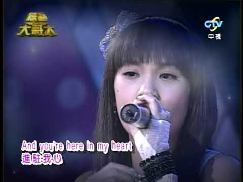 Rainie Yang- My Heart Will Go On
