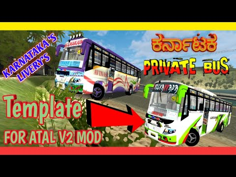 Full Download] Sushmitha Atal Bus Mod For Bus Simulator