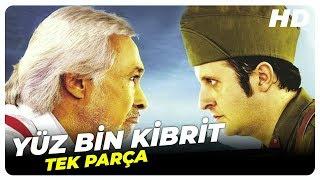 Yüz Bin Kibrit - Türk Filmi
