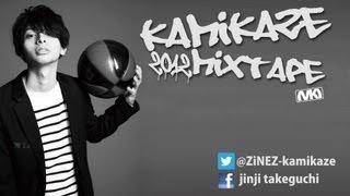 Freestyle Basketball - Kamikaze 2012 Year End Mixtape