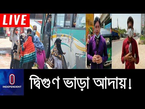 নজরদারি না থাকায় ক্ষুব্ধ যাত্রীরা || Bus Situation