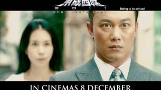 East Meets West Official Trailer