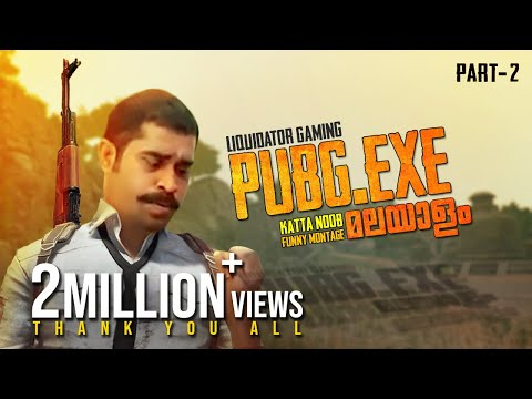 PUBG.EXE Malayalam Part-2 | Funny Montage | LiQuidator Gaming