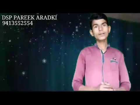 #DSP #PAREEK #ARADKI DSP PAREEK ARADKI