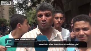 بالفيديو| أهالٍ يطالبون بقيد أبنائهم بـ