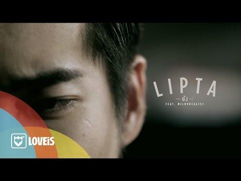 LIPTA : ยัง [Official MV]