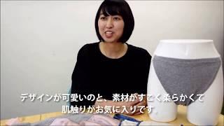 【あしたるんるん】https://ashitarunrun.com/ 「癒しのねむり」をコン...