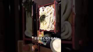 廣田あいか ぁぃぁぃ インスタ ストーリー.