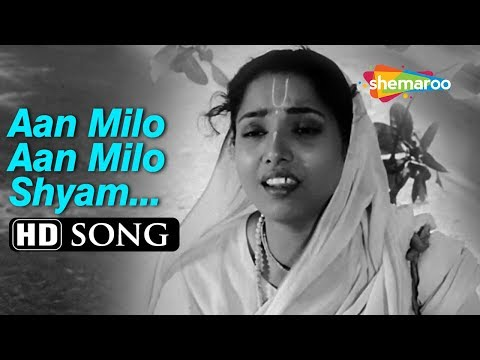 Aan Milo Aan Milo Shyam | Devdas (1955) Baby Naaz | Nana Palsikar | Geeta Dutt - Classic Song