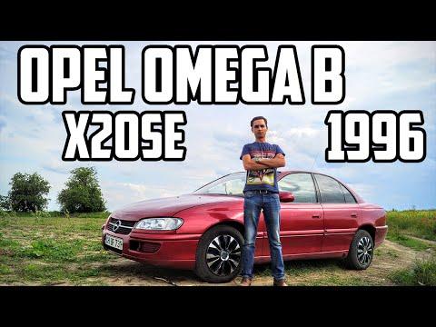 Opel Omega B (1996) – Стар, но не супер-стар