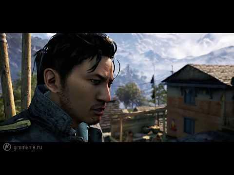 Чит коды на Far Cry 4, скачать трейнер и прохождения игры