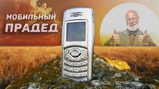 Первый ТОП-телефон в истории Samsung